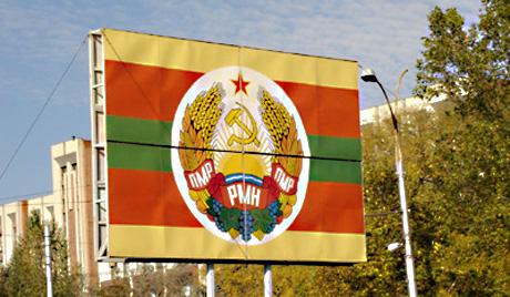 4 флага английский