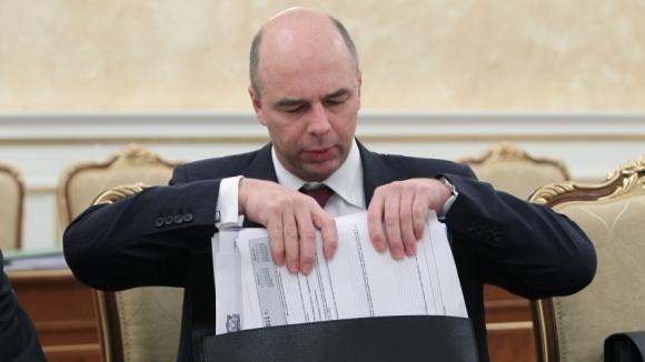 Министром финансов россии назначен