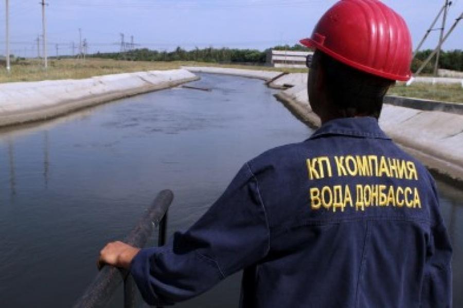 В МККК заявили о тревожной ситуации с водоснабжением в Донбассе