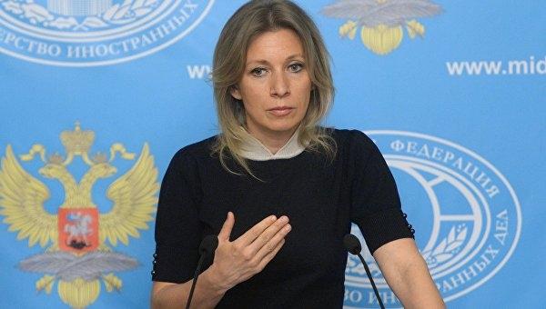 Лавров: РФ уделяет отношениям сГерманией приоритетное внимание
