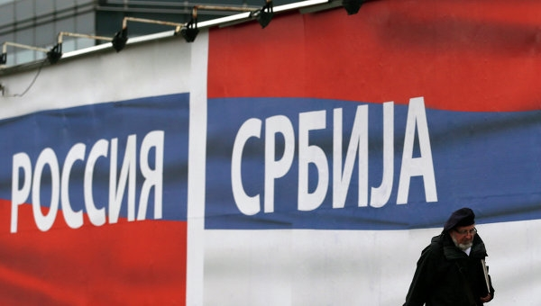 Вице-президент США Байден призвал Косово иСербию помириться