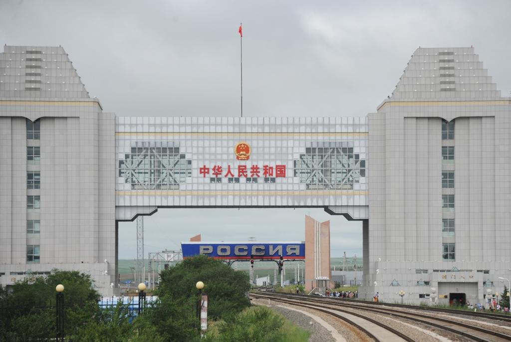 Россию иКитай связал новый железнодорожный маршрут