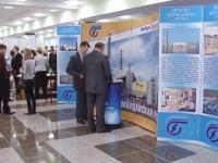 Инвестиционный форум в Приднестровье на грани срыва