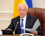 Азаров посетит Белоруссию для подписания меморандума об участии Украины в ТС