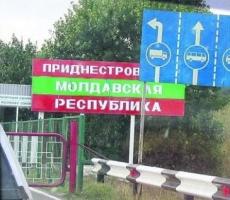 Демаркация границы Украины с Приднестровьем усложнится
