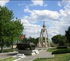 19 июня - День памяти и скорби в Приднестровье