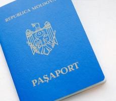 Молдавский паспорт можно будет сделать за 3 часа