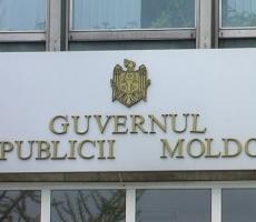 Не граждан Молдовы, живущих в ПМР, будут штрафовать