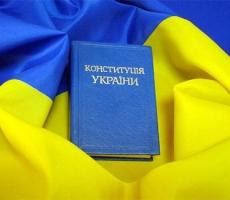 В День Конституции в Украине меры безопасности усилены