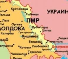 Геополитический гамбит: Приднестровье взамен на Евроинтеграцию Молдовы