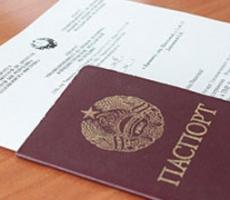В Приднестровье будут лишать гражданства ПМР?