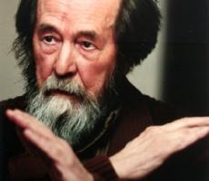 В Приднестровье появятся свои Солженицыны