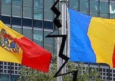 Румыния убеждает Молдову отказаться от Приднестровья