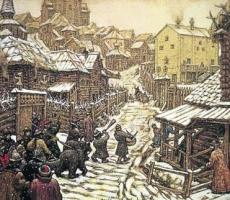 Древние славяне - предки европейских народов