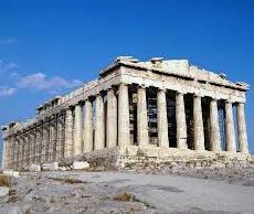 21 июля -  Герострат сжег храм Артемиды