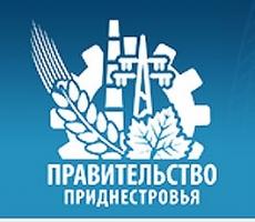 В Приднестровье утверждено новое правительство
