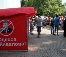 Одесса: киты политики и бизнеса схлестнулись в битве за дорогую землю