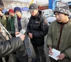 Увеличены штрафы для мигрантов РФ