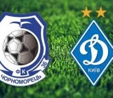 Футбол: Одесса победила Киев