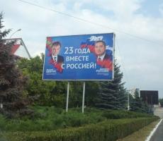 Шевчук и Рогозин 23 года вместе с Россией – это прекрасно
