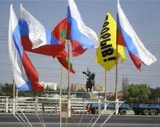 Россия и Приднестровье выходят на новый этап интеграции