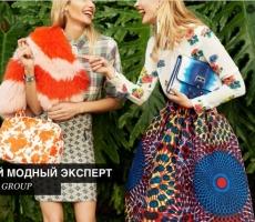 Летняя одежда осенью: модно и стильно