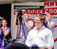 В Приднестровье создается мощный оппозиционный фронт