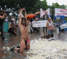 Креативная молодежь Украины поддерживает геев и лесбиянок