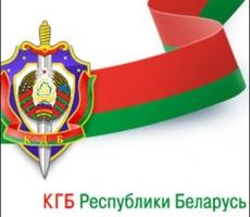КГБ Белоруссии арестовало католического священника