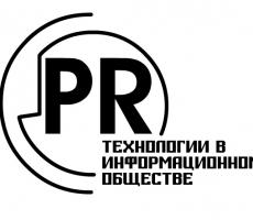 Политическая борьба в Украине уходит в область PR технологий