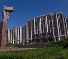 Верховный Совет Приднестровья задымился