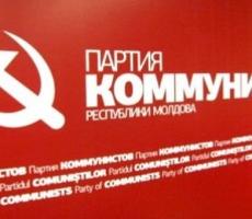 Коммунисты Приднестровья помогут соратникам из ПКРМ демонтировать власть в Молдове
