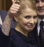 Освобождение Тимошенко в экономической плоскости