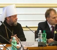 Евгений Шевчук получил орден Русской православной церкви