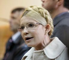 До конца октября Тимошенко окажется на свободе