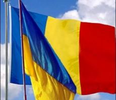 """В Одессе стартовала конференция """"Украина и Румыния: конкуренты или партнеры"""""""