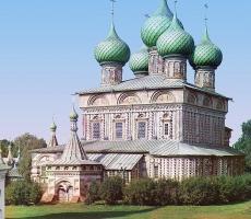 Кавказцы напали на православный храм в центре Москвы