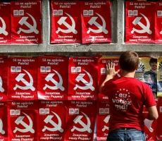 Украина: коммунистов под запрет