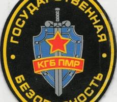 КГБ ПМР усилит давление на правоохранителей Молдовы