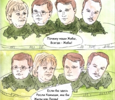 Информационная война в Приднестровье: депутатов сравнивают с жабами