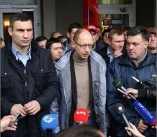 24 ноября в Киеве состоится массовый митинг в поддержку Евроинтеграции Украины