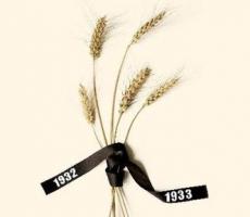 Сегодня 80-я годовщина Голодомора в Украине