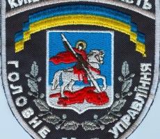 МВД Украины убедительно просит граждан не поддаваться на провокации