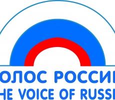"""Владимир Путин ликвидировал РИА """"НОВОСТИ"""" и """"Голос России"""""""