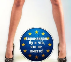 Евромайдан обнажил одесских девушек (ФОТО)