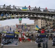 Сегодня в Киеве ожидаются новые акции протеста