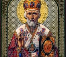 Сегодня все православные отмечают день Николая Чудотворца