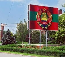 Резонансный фильм на НТВ: Приднестровье заповедник СССР