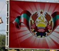 Особенности национальной экономики Приднестровья