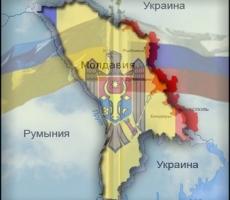 Россия и Приднестровье займутся Молдовой